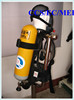 Fire fighting portable breathing apparatus