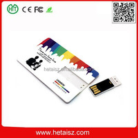 plastic business card usb 3.0 memory stick, bulk credit card usb flash drive 2tb