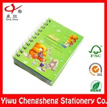 factory suppli china wholesale school office stationeri
