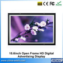 15.6inch hd indoor advertisement led panel wall mount advertising tv display