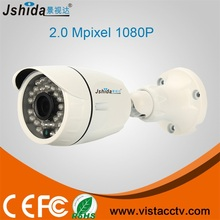 good quality factory price day and night vision outdoor easy to install IR bullet camera