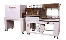 Full auto l type pof film shrink wrapping machine for cd,dvd