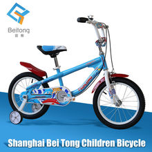 2015 New style steel material high quality price child small bicycle