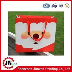 Vertical design elegant printed low cost pink paper bag