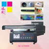 CE approved 3D effect 40*60cm small size dtg UV flatbed printer ceramic tiles printing machine with white ink