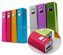 GOOD 2000/2600mAh PowerBank Mobile Power Banks