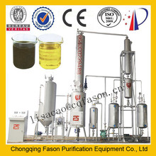 The double stage vacuum diesel from used motor oil oil refining plant Power saving