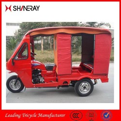 150cc 200cc 250cc 300cc Shineray XY250ZH cargo and passenger use Tricycle / Three wheel motorcycle moto taxi