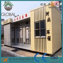 Prefab mobile container toilet/shower container
