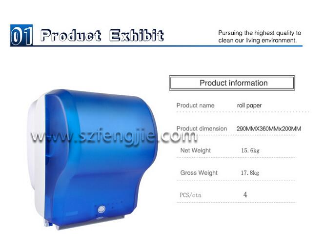sensor paper dispenser detail 1.jpg