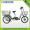 SHUANGYE good sale 20 inch wheel electric bike with basket