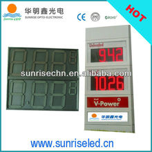 Sunrise supply high quality 7 segment led display 5 digits