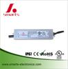 220v ac to 12v dc waterproof constant voltage led driver 220v dc power supply