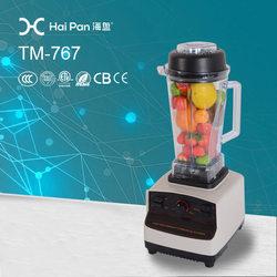 electric food processor/fruit processor/fruit juicer fruit grinder blender chopper mixer