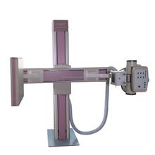 HD Medical digital x ray machine x-ray machine manufacturer diagnostic equipment radiography digital x ray machine