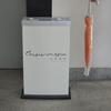 agent wanted worldwide investment wet umbrella packing machine