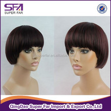 synthetic wig japaness wholesale, party wig