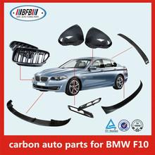 AUTO ACCESSORIES IN CARBON FIBER for BMW F10 FRONT GRILLE BUMPER SPOILER