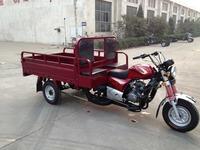 150cc/175cc/200cc/250cc three wheel motorcycle