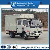 12CBM pickup van truck