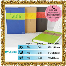 Color matches 2016 diary with logo embossed on the pu cover