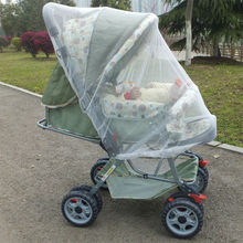 Kid mosquito net stoller netting cover