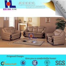 #928 Sale in China 1+2+3 leather sofa modern in living room sofas