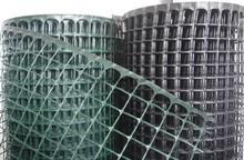 Plastic Garden Trellis Net