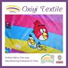 cheap price bird printing coral fleece polyester fabric