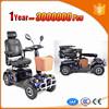 3C 250cc automatic quad atv