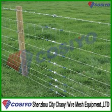 2015 new corrosion resistance hige quality south africa hot-dipp galvanized farm fence