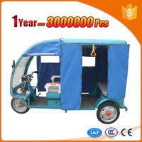 range per charge power motor tricycle with fashion shape