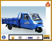 2015 big power hot sale van cargo tricycle