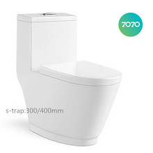 hot sale Chaozhou Siphonic one piece s-trap toilet bowl 2920