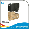 metal aerosol valve(ZCQ-11B)
