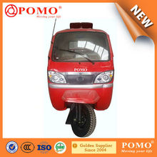 POMO-2015 good quality new Steed5000 Tricycle 200cc Cargo Passenger