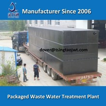 China Factory Hospital medical waste water treatment equipment