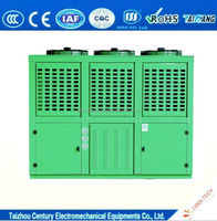 10hp air cooled small condensing unit with U type condenser and Bitzer refrigeration compressor