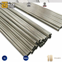 13 years experience superior quality stainless steel tube 316 ti with own factory