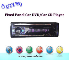 sigle din fixed panel car dvd cd player for cheap/wholesale alibaba/car audio