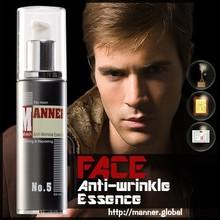 Taiwan Skincare for Men No. 5 Anti-wrinkle Essence