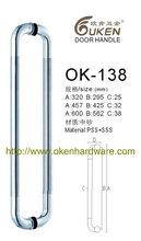 Factory Price Pull Handles ,Sliding Glass Door Handles ,Stainless Steel Door Handles ,