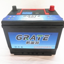 china factory mf lead acid car batteries with cheap price 12v 60ah 86-610r sealed car battery acid