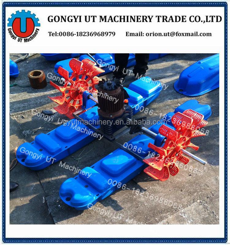 Shrimp aquaculture farm aerator equipment for sale for Fish pond aerator