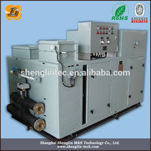Larger industry 68 KW marine ac for cooling sysytem