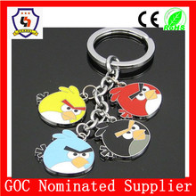 Custom Metal bird whistle keychain/Keyring With Custom Logo-fast delivery and best price(HH-key chain-302)