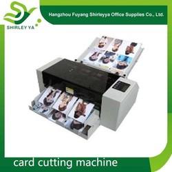 CE hot sale name card cutting machine