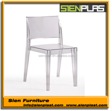 CN-PC-1007 Starwise residential furniture classic minimalist modern PC crystal clear plastic genuine value parlor Chair