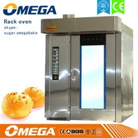 Hot Sale OMEGA chimney cake with 32 trays rotary oven(CE ,manufacturer)