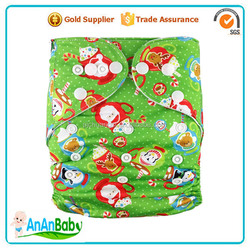 Free Shipping Parents Choice Baby Sleepy Nappies For Christmas Holiday